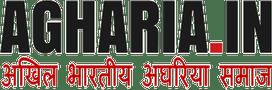 Agharia Samaj