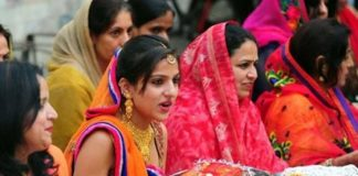 Agharia Samaj Teej Parv
